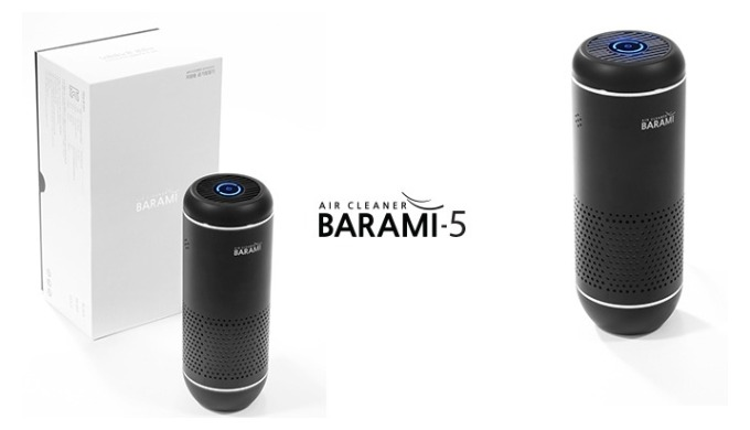 Portable Car Air Purifier  [BARAMI-5]