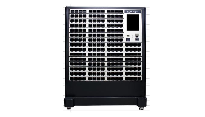 EPD Storage &Management System