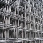 Betonářská ocel, KARI sítě Betonářská ocel a KARI sítě jsou hutní materiály používané na stavbách sl...