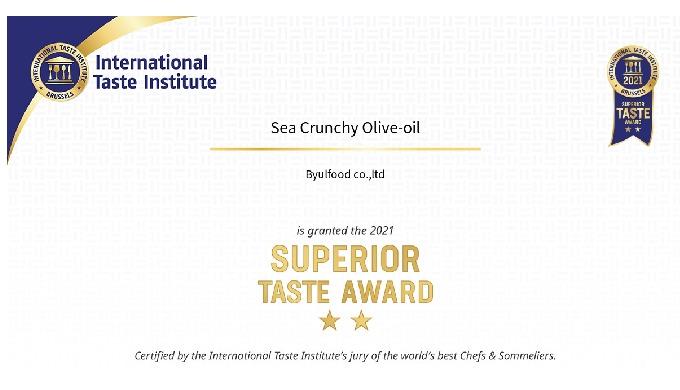 Superior Taste Award : Sea Crunchy Olive-oil