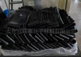 Natural rubber is highly elastic, strong, has a long fatigue life and good weather resistance. It fe...