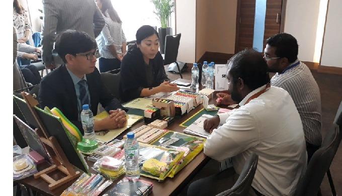 2018  UAE Dubai Business Meeting