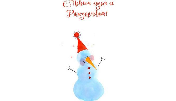 Новый Год – это не только любимый всеми праздник, но также и отличный повод списаться или созвонитьс...