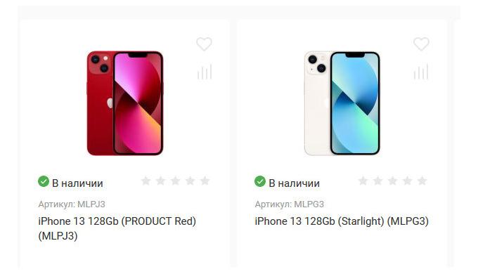 Преимущества нового смартфона корпорации Apple