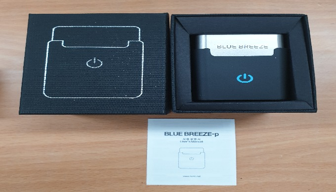 BLUE BREEZE-p
