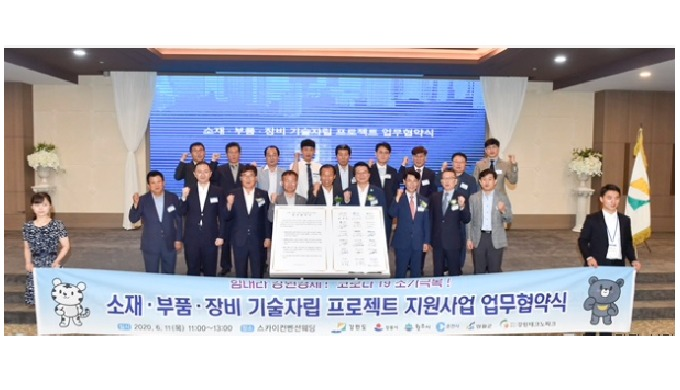 Selected for Gangwon Star Enterprise Certificate