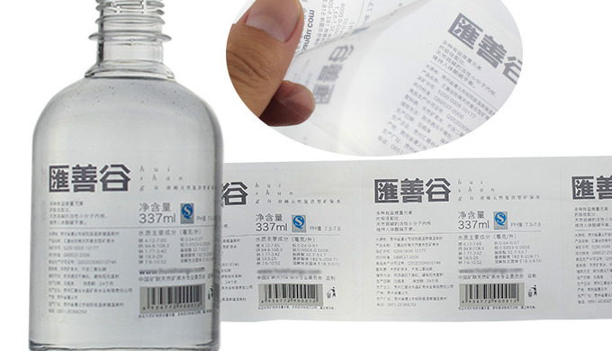 Specification: Glass bottle roll form adhesive sticker MaterialCoated paper/Transparent/PVC/PE/PP/Cl...