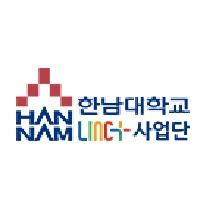 Hannam University LINC+