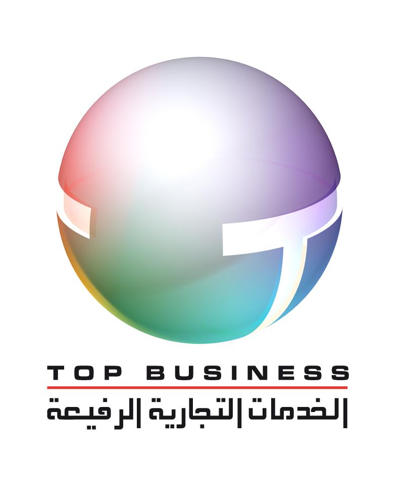 Top Business (Siège Social & Show-Room1)