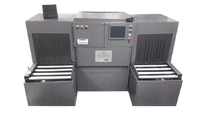 IRIS (система тотального радиационного контроля на месте)