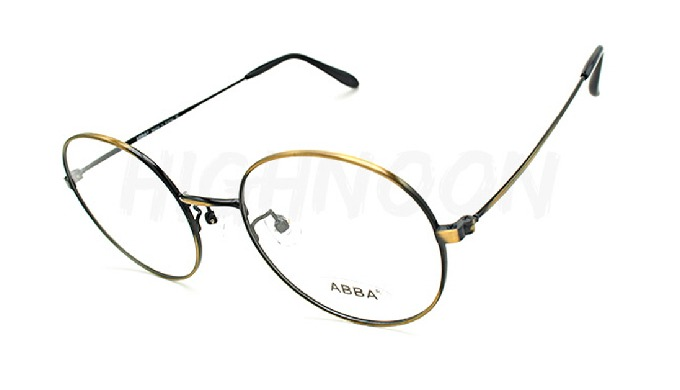 ABBA AM-7013