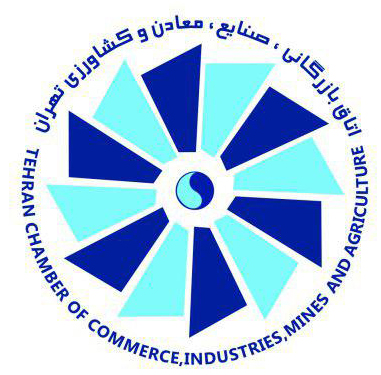Tehran Chamber of Commerce, Industries, Mines & Agriculture, TCCIMA
