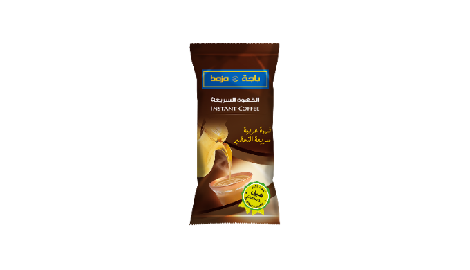 Instant Arabic Coffee in 4 Flavors Cardamom Cloves Safforn Normal