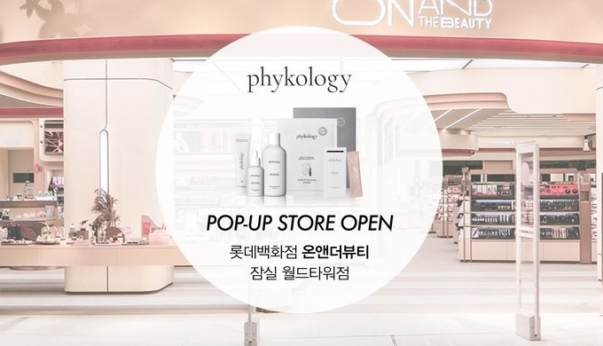 Phykology opens their Pop-Up store at On and the Beauty, beauty specialty store, in Jamsil Lotte Department Store.