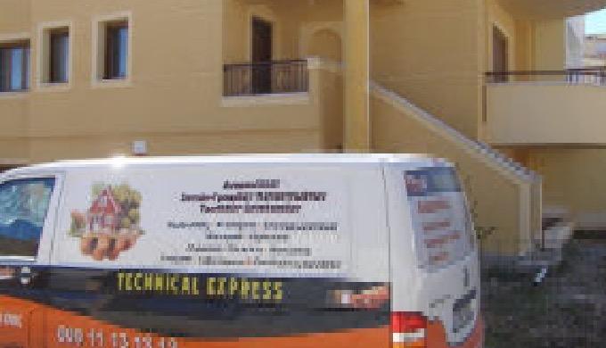 Αναλαμβάνουμε ανακαινίσεις και επισκευές κατοικιών και επαγγελματικών χώρων, σε όλη την Ελλάδα. Διαθ...