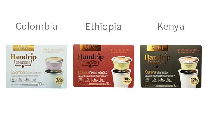 Handrip 10T - Brewed coffee / Drip coffee