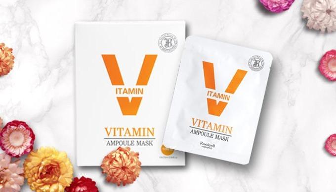 Vitamin Ampoule Mask (Mask pack)