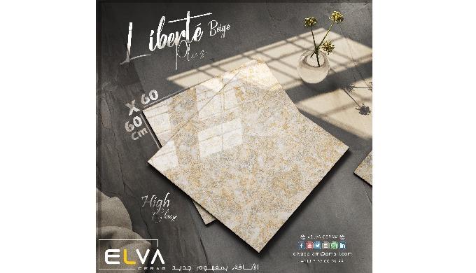 التصميم المثالي #ليبرتي_البيج_??????É ????? ? قياس ??×??سم فقط من شركة إلفا سيــــرام ? ? يعود إليكم...