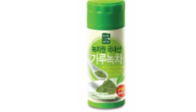Il Tè verde in Polvere 50g di