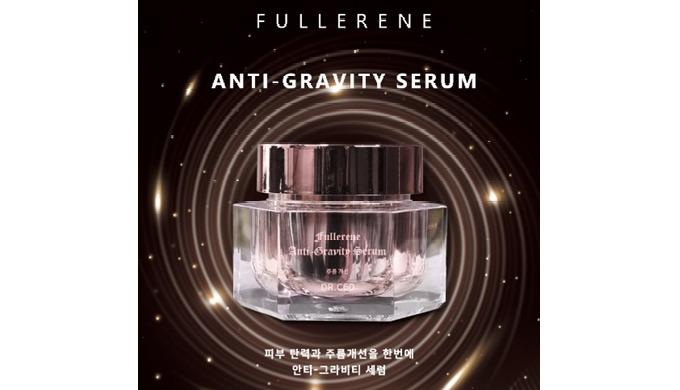 Fullerene  Anti-gravity Serum