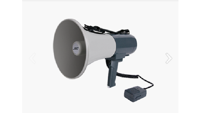 MEGAPHONE 35W SJM-740SW