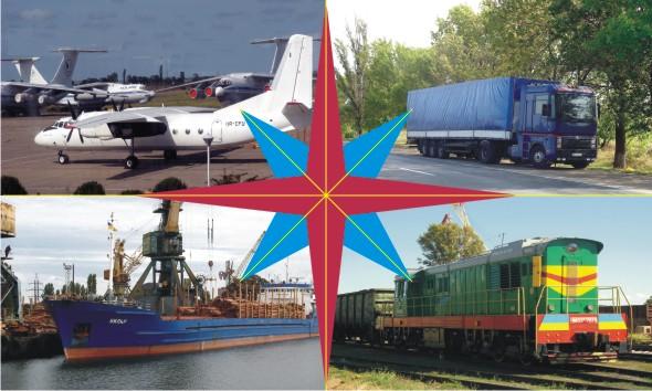 Транспортные услуги, Экспедиторские услуги