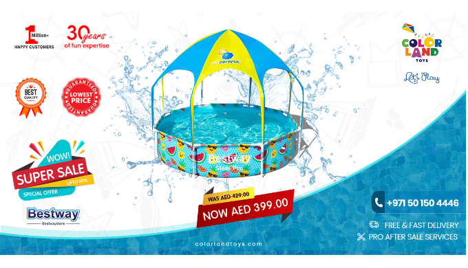 Colorland Toys brings you the best collection of outdoor above the ground swimming pools for kids an...