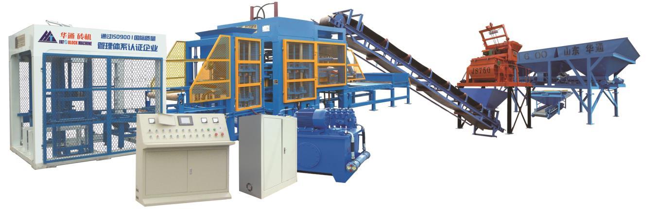 Bloc MachineSpécifications techniques : Standard JC/T920-2003 Fréquence de Vibration 4500 r/min Pres...