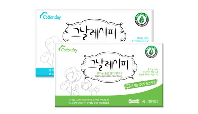 [PANTY LINER] Organic Pure Cotton Liners