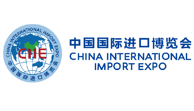 Hayon Co.,Ltd will participate in the Third China International Import Expo