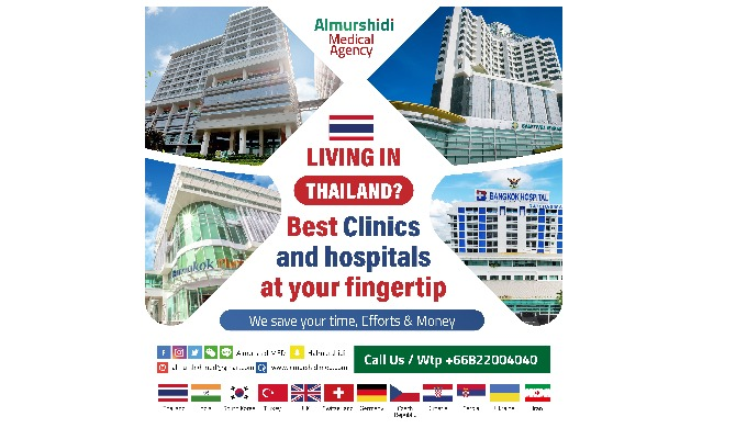 We at Almurshidi Medical Tourism will find the best doctors to cater to your needs. We are partnered...