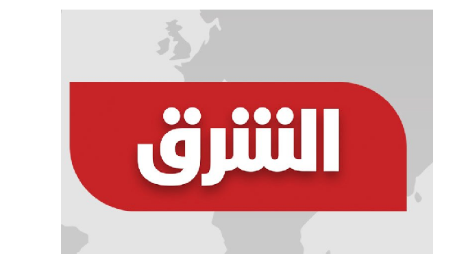Asharq News is an independent media organization owned by Asharq News Services Limited, a Dubai Inte...