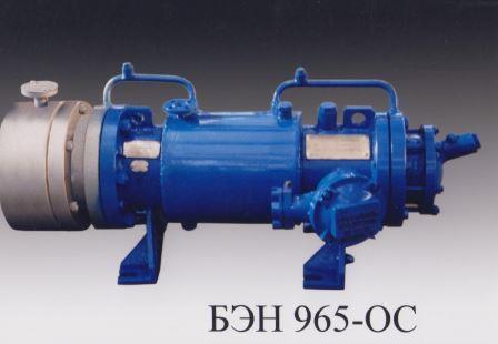 Электронасос центробежный герметичный одноступенчатый БЭН 965-ОС.