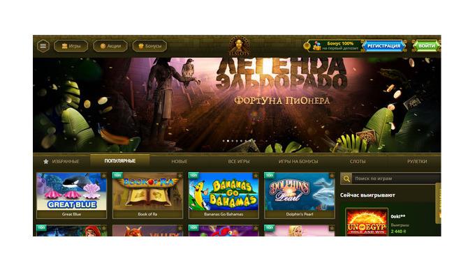 Быстрые выплаты и максимальная лояльность в онлайн казино Эльслотс