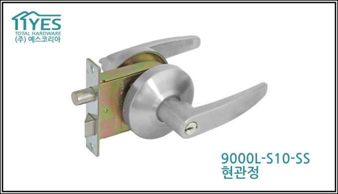 Stainless Steel Integral Lever Lock