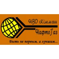 НВО ХіммашНафтоГаз, ТОВ (НПО ХиммашНефтеГаз, ООО)