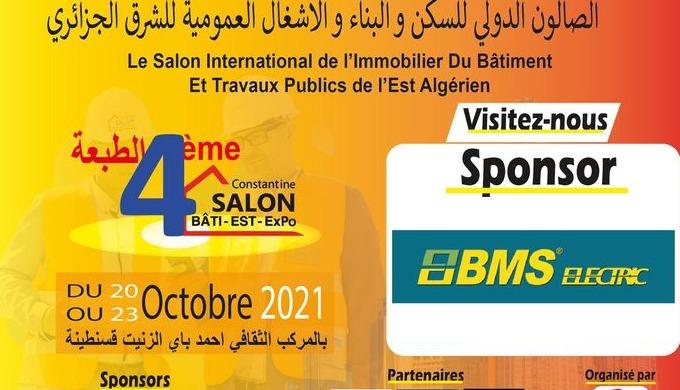 Bati-Est-Expo, Quatrième édition