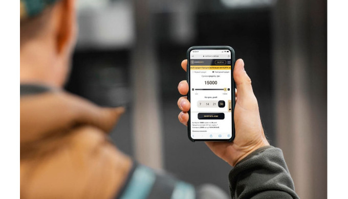 Как оформить кредит онлайн без отказа срочно и без лишних формальностей?