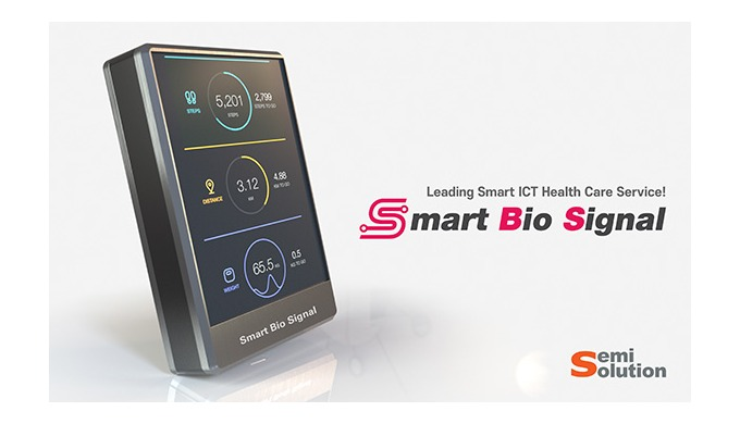Smart ICT Healthcare Device | Smart Bio Signal (SBS-V1)
