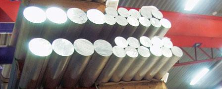 BE Group erbjuder marknadens alla former av aluminium: plåt, coils, durkplåt, rör, profiler och stån...