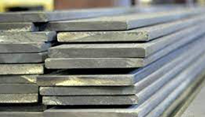 We offer a complete range of Mild Steel (MS) Flat Bars. MS Flat Bars are used by Fabricators, Equipm...