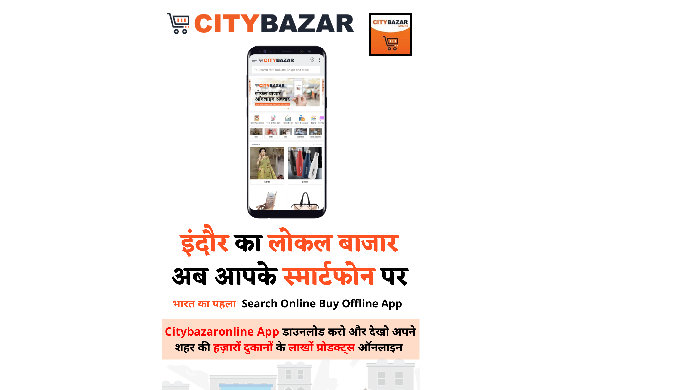 Citybazar is India's largest online marketplace, support you to discover the best price in your loca...