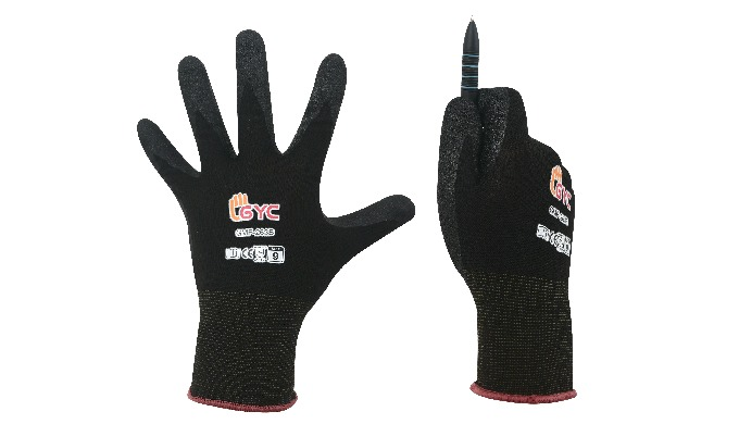 [NBR Gripmaster_GMF-263B] MULTI-INDUSTRIAL GLOVES