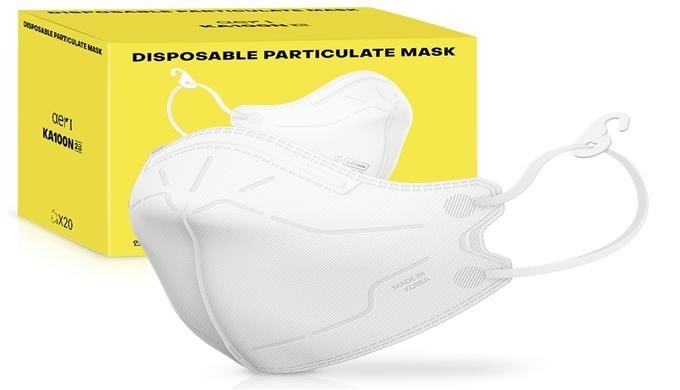 KA100N Disposable Particulate Mask