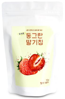 Frunze de fructe (capsuni)