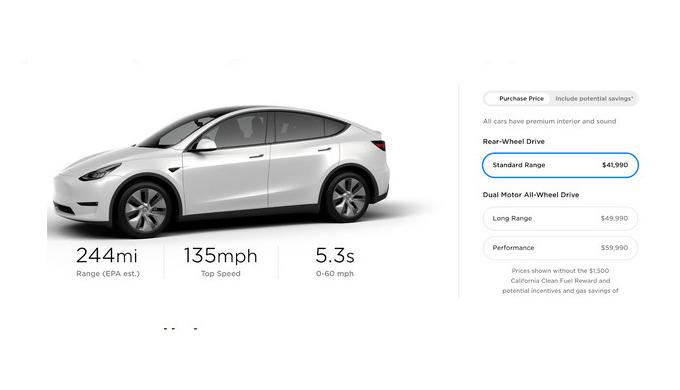Tesla починає продаж бюджетної версії Model Y