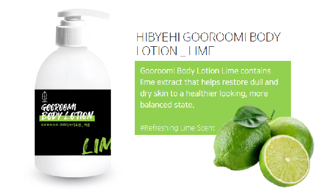 HIBYEHI GOOROOMI BODY LOTION
