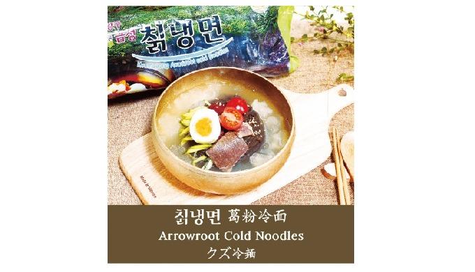 Nouilles froides à l'arrowroot | nouilles à soupe
