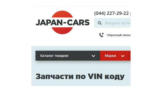 Почему важно знать код VIN своего автомобиля