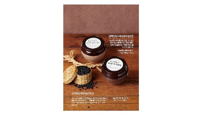 DAMBACKWON  CHEONGGUKJANG  POWDER / HWAN_SOYBEAN